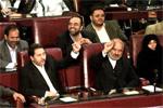 Majlis - Parliament in Iran