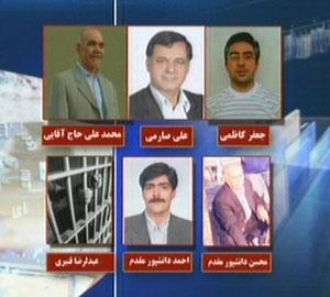 Iran sanctions call over sentences