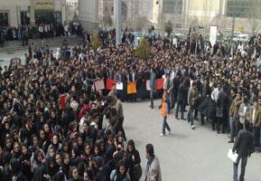 ٴFile Photo of a protest in Tabriz Azad University