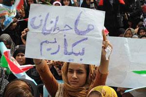 Woman protests unemployment