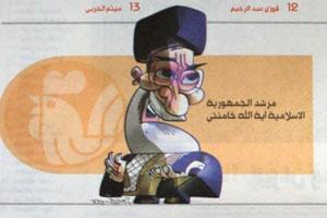 Iraqi newspaper receives death threat, bombs for publishing Khamenei caricature