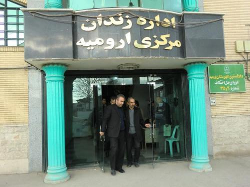 Oroumieh Central Prison, Iran