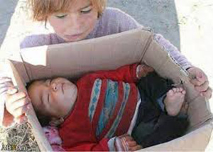 Homeless women in Iran