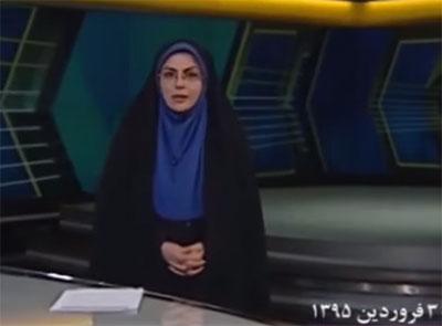 "Iran State TV - 22 March 2016 "" The boomerang return of Daesh"""