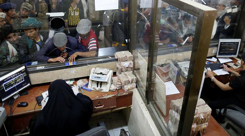 Yemeni Government Accused Iran Regime of Forging Its ...