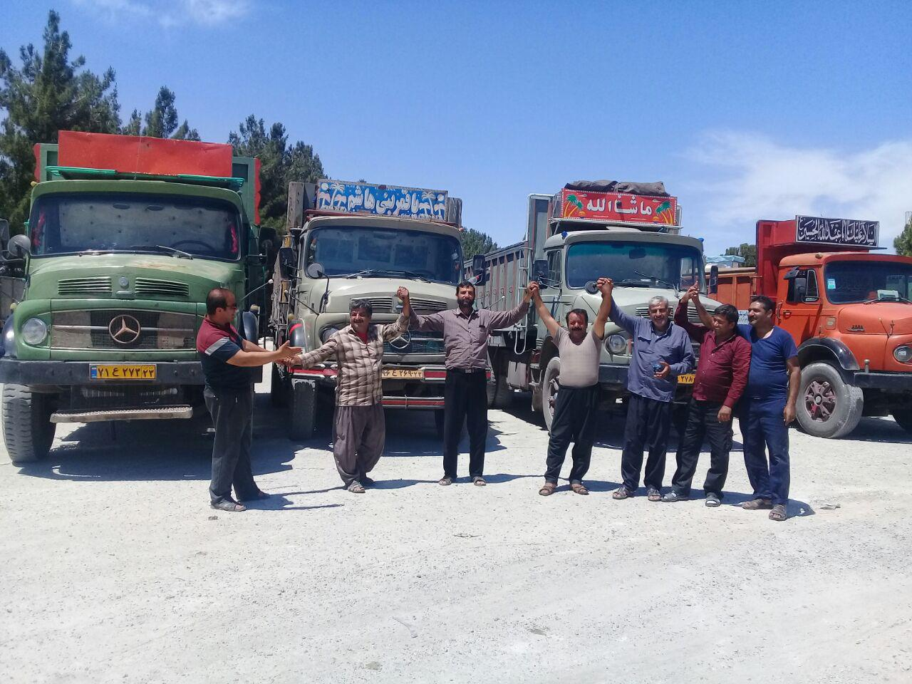 Strike was held in more than 70 cities in 24 provinces