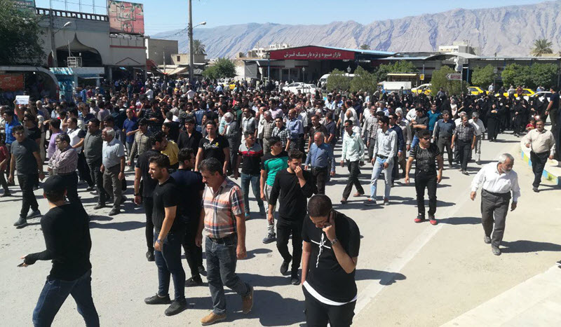 Protests in Kazerun