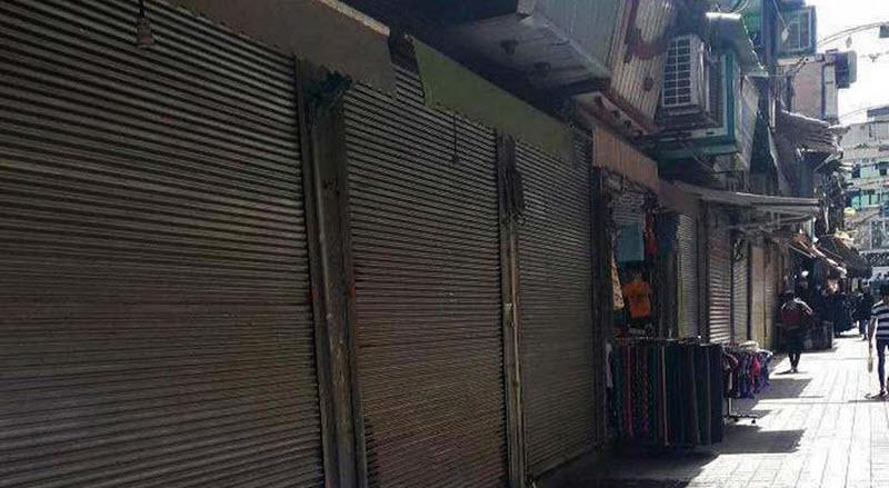 Iran-Strike in Tehran Bazaars