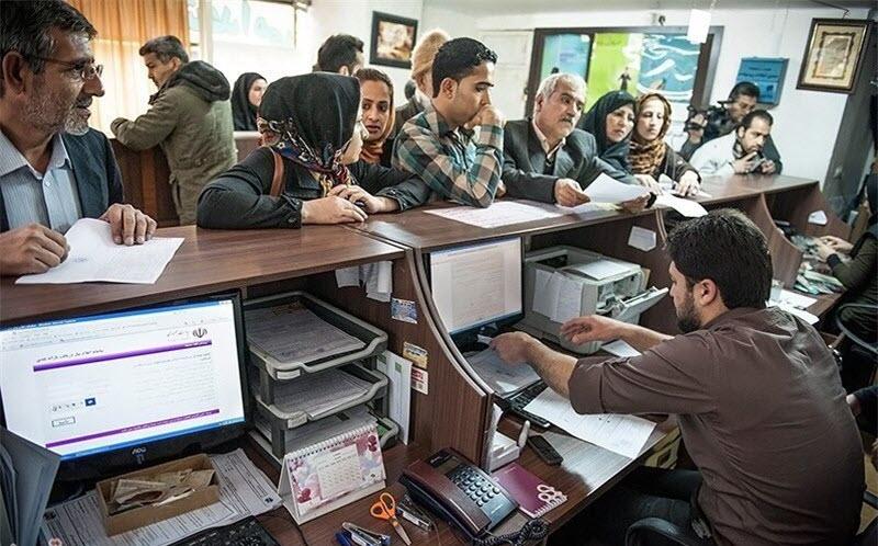 Iran Economy-Situation Worsens