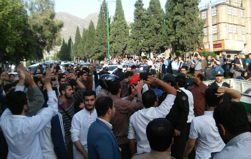 Iran: Protests and Strikes