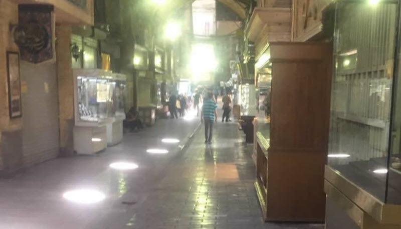 The Fifth Day of Strike of Bazaar Merchants of Tehran