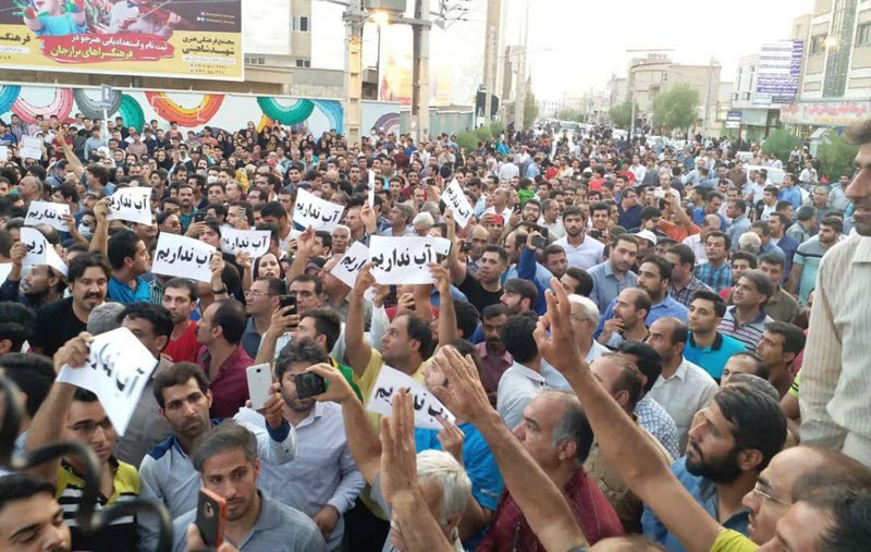 Iran Protests in Borazjan With Chants of 'Death to the Dictator'