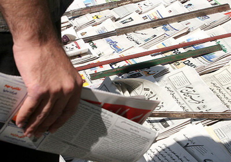 Paper Crisis and Bankruptcy of Newspapers in Iran