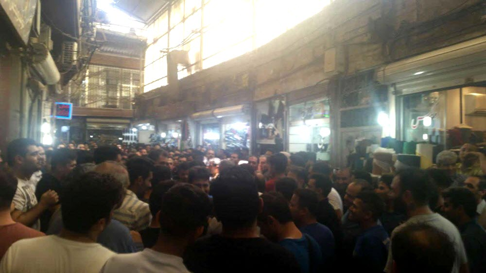 IRAN: Shoe Makers Bazaar on Strike for the Second Day