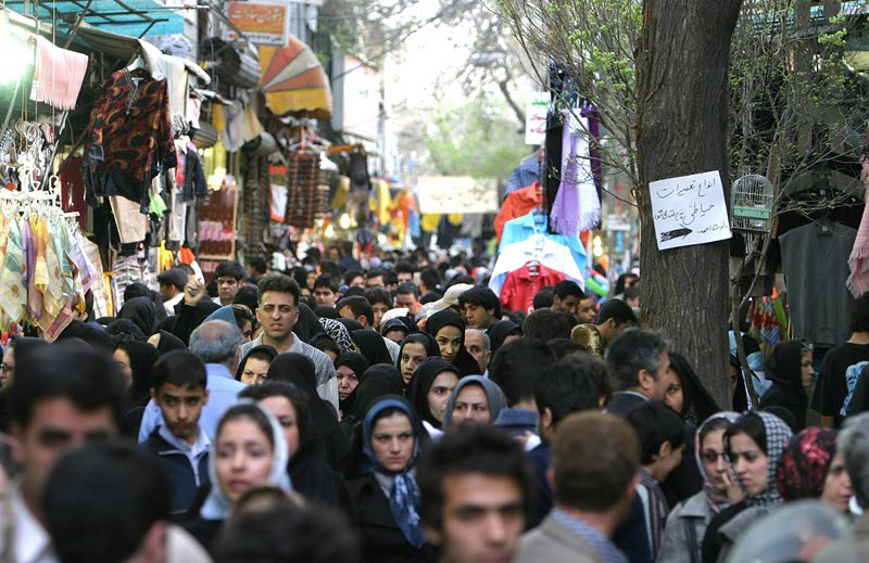 Iran: Four Decades of War Against the People