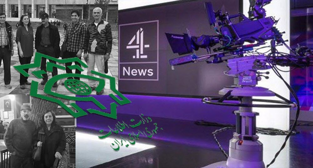 Iran Regime-s Mercenaries in Albania-Channel-4-England