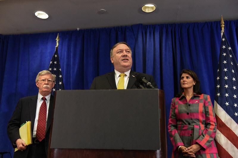 US Releases Report on Iran Regime's Destructive Behaviour
