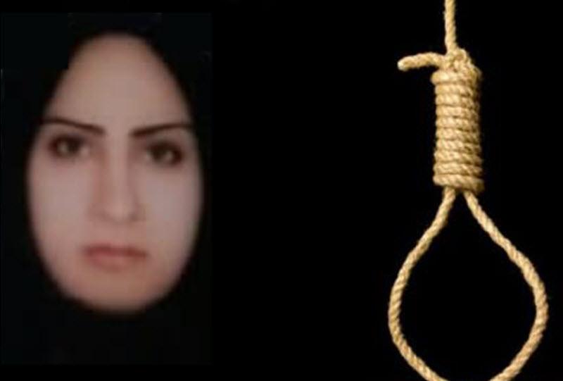 Zeinab Sekaanvand-Iran-Amnesty