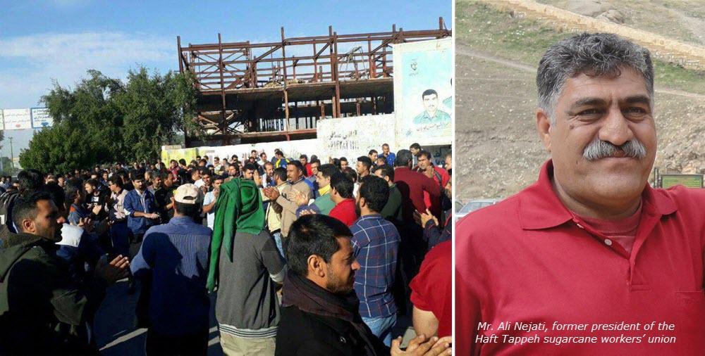 Iran: Arrest of labor activists, suppressive measures to end sugarcane mill strike