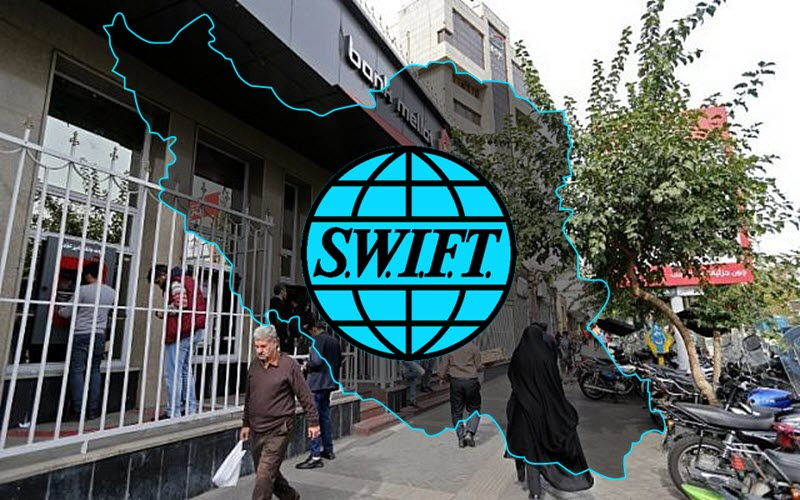 Iran: Being Cut off From SWIFT System Is Crucial for U.S. Maximum Pressure Campaign