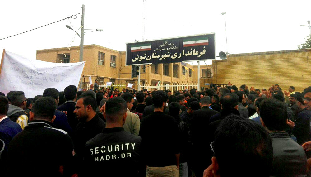 Iran: Courageous Strike and Demonstration of Workers Against the Clerical Regime