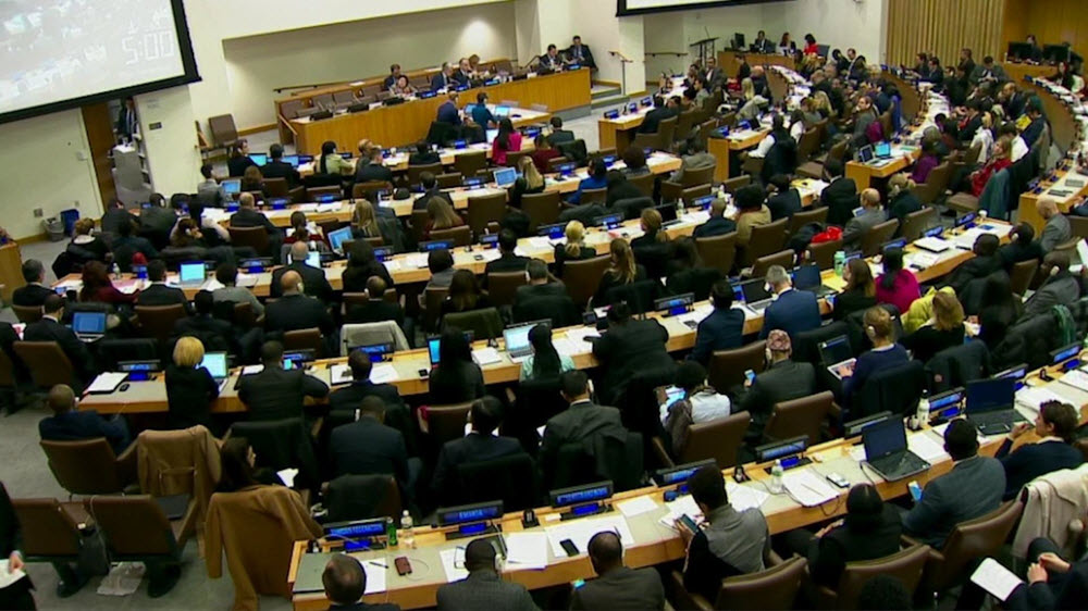 UN Adopts 65th Resolution Censuring Rights Abuses in Iran