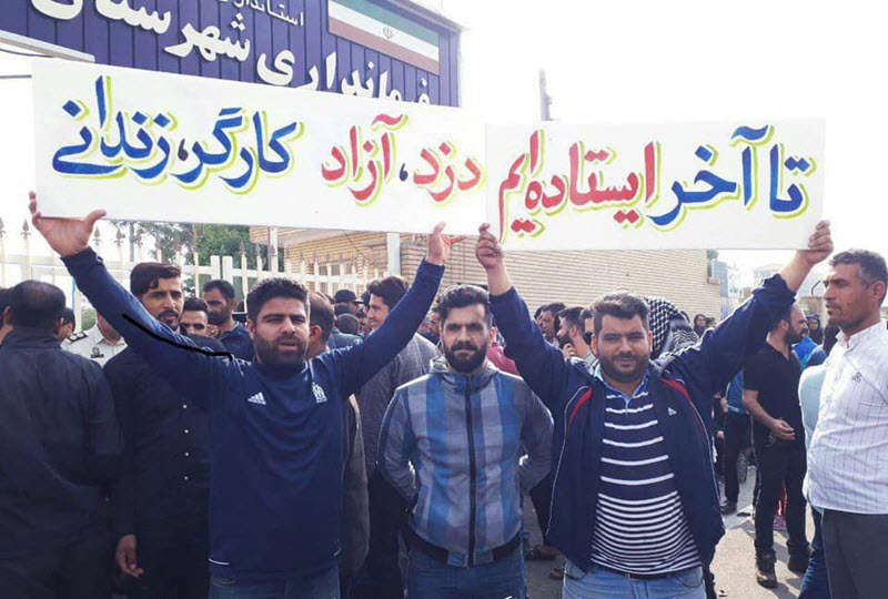 Many Crises Running in Parallel Towards the Peak of Iran's Protests