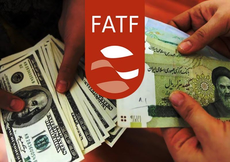 Money Laundering Is Iran Regime's Expertise Now