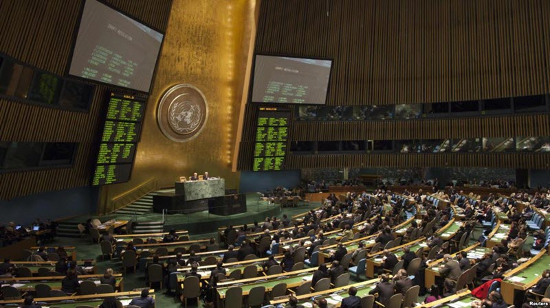 UN General Assembly Adopts 65th Resolution Censuring Rights Abuses in Iran