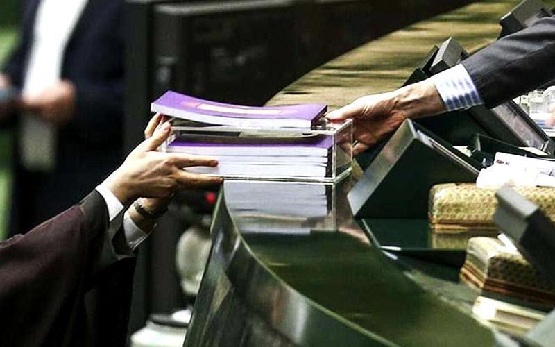 Iran's Draft Budget Is Not All It Seems