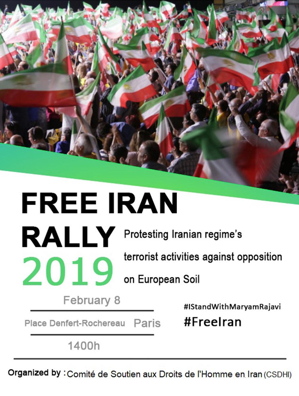 Rally for a Free Iran With Maryam Rajavi