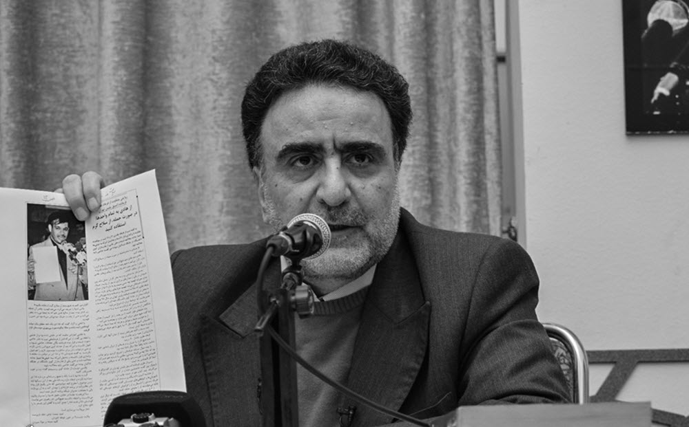 Regime Reveals Committing Crimes They Blamed on Resistance