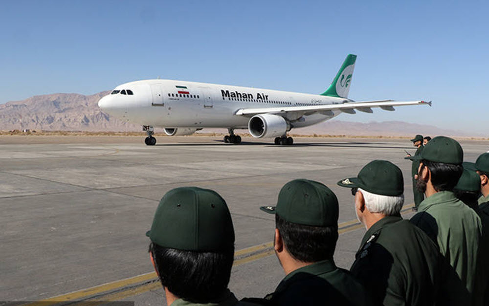 The U.S. Supports Germany in Sanctioning Iran Regime's Mahan Air