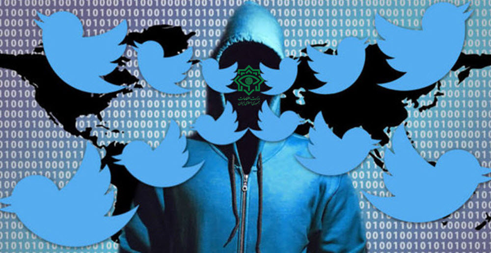 Iran' Cyber Army With Thousands of Tweets Against the PMOI/MeK