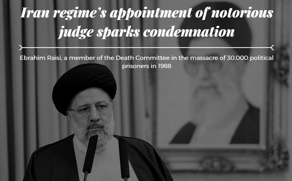 Ebrahim Raisi, a member of the Death Committee in the massacre of 30,000 political prisoners in 1988