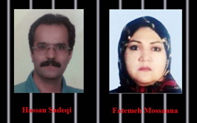 Political Prisoner's Residence and Business Seized by Iran Regime