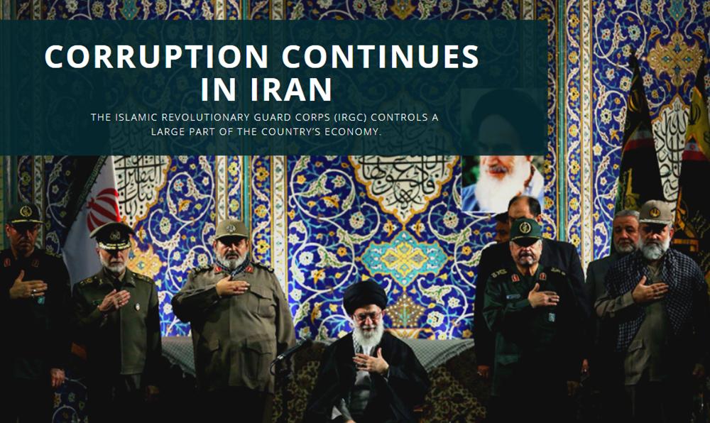Corruption Continues in Iran