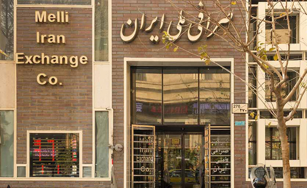 Iran Currency Conspiracy?