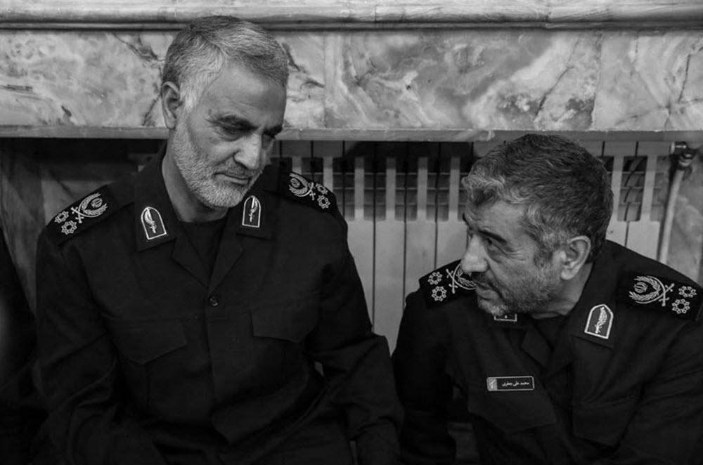 IRGC's Reign of Terror
