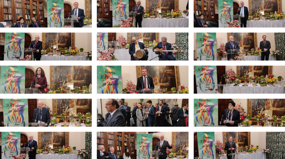 Iran New Year Celebrations Held in British Parliament