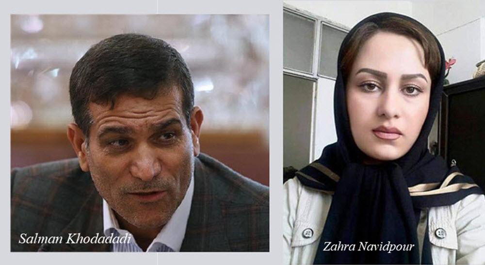 Iran Regime Pressuring Family of Murdered Molestation Victim