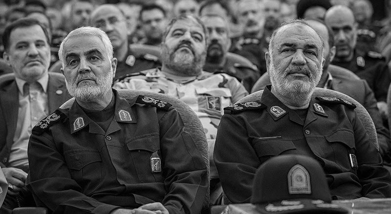Iran Regime Continues Plundering People's Money