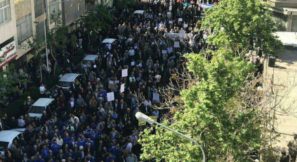 Iran: Workers' Protest Rally Attacked by Repressive Forces, Tens Arrested
