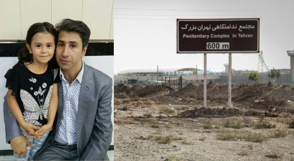 Iranian Political Prisoner Akbar Bagheri on Hunger Strike