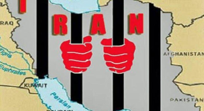 Iranian Regime Escalates Targeting of Religious Minorities - Report
