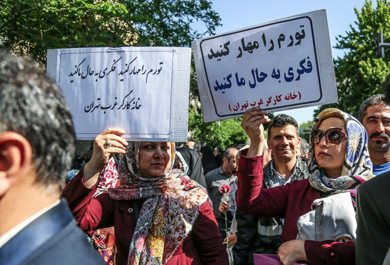 """New Slavery"": Women's Work in Iran"