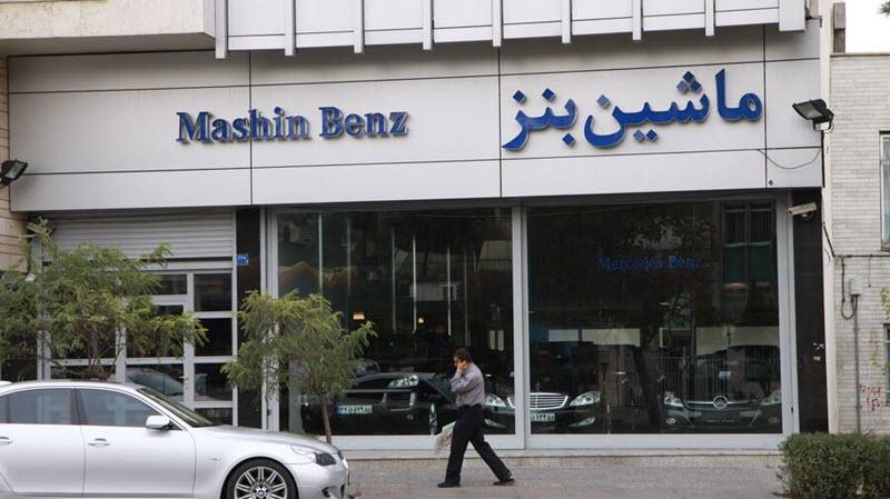 Sharp Drop in German Business With Iran Regime