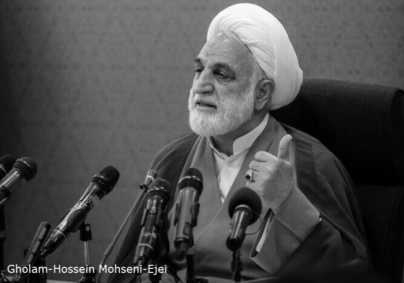 Deputy Judiciary Chief Given Authority to Hand Down Death Sentences in Iran