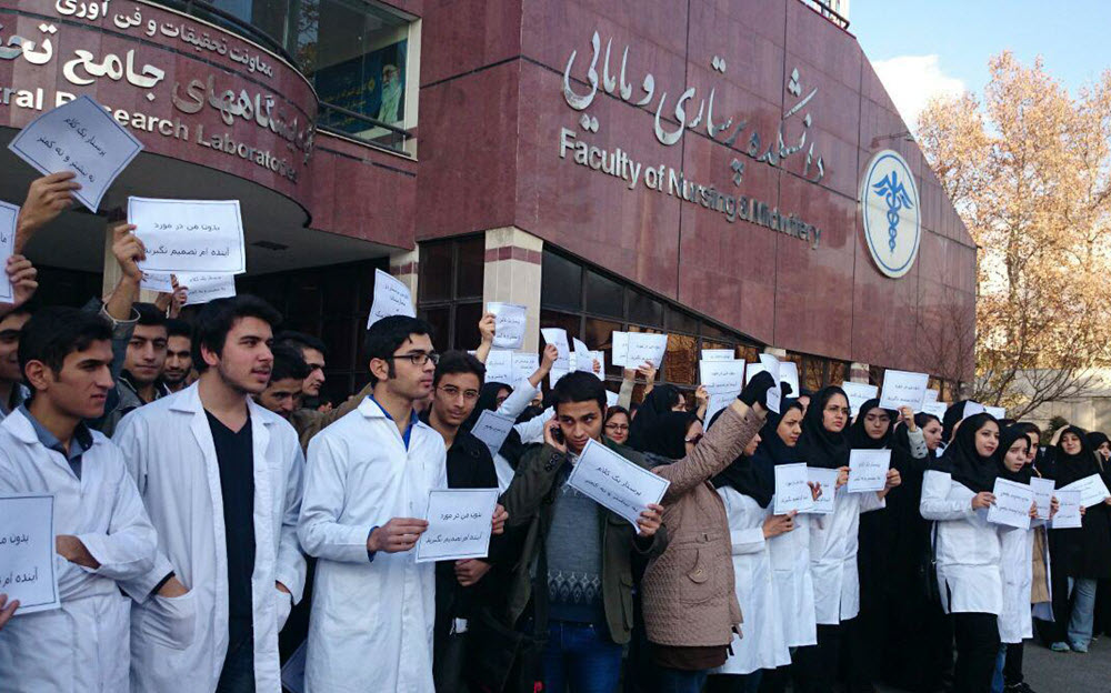 Horrible Condition of Nurses Under Iran Regime