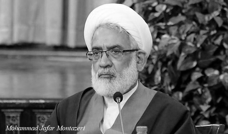 Iran Regime's Attorney General Announces Significant Development in Cyberspace Starting July